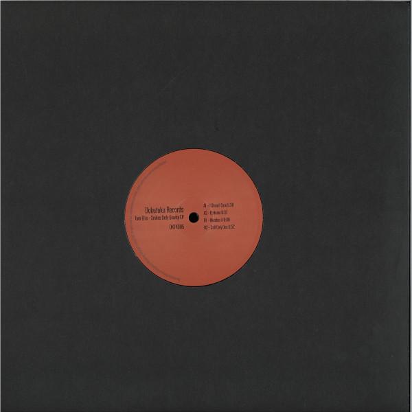 Tom Ellis - Smiles Defy Gravity EP (Back)