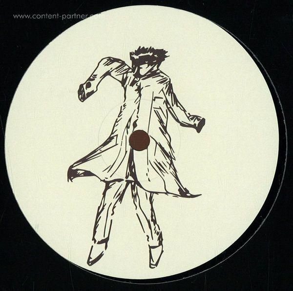Unknown Artist - Tooloop#001 (Vinyl Only)