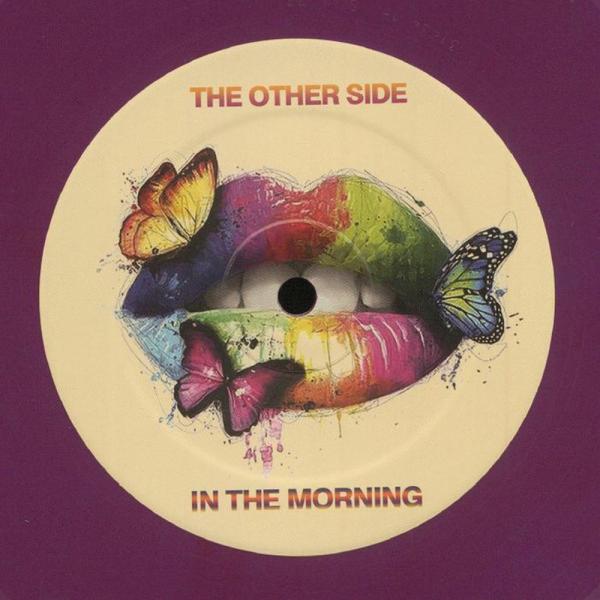 Unknown - Soul 77 [purple marbled vinyl] (Back)
