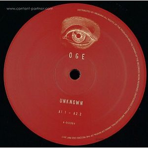 Unknown - Unknown (Vinyl Only)
