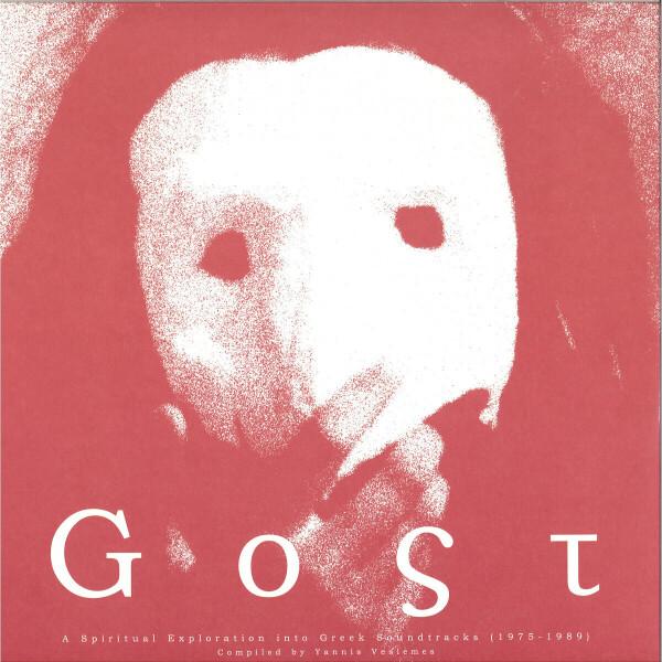 V/A - VARIOUS ARTISTS - GOST: A SPIRITUAL EXPLORATION INTO GREEK SOUNDTRAC