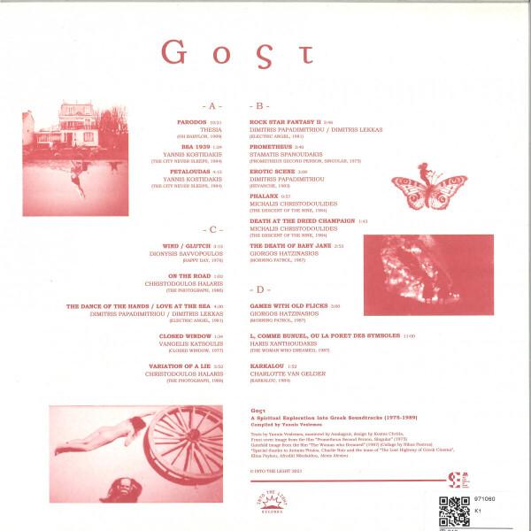V/A - VARIOUS ARTISTS - GOST: A SPIRITUAL EXPLORATION INTO GREEK SOUNDTRAC (Back)