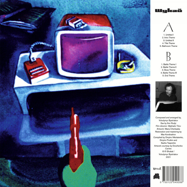 "VOLODYMYR BYSTRIAKOV - BATTLEFIELD, 1986 (7"") (Back)"