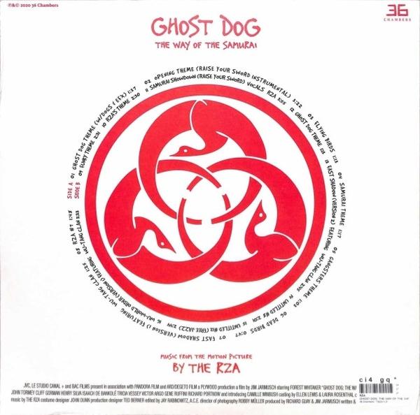 Various Artists / OST - Ghost Dog (Vinyl LP) (Back)