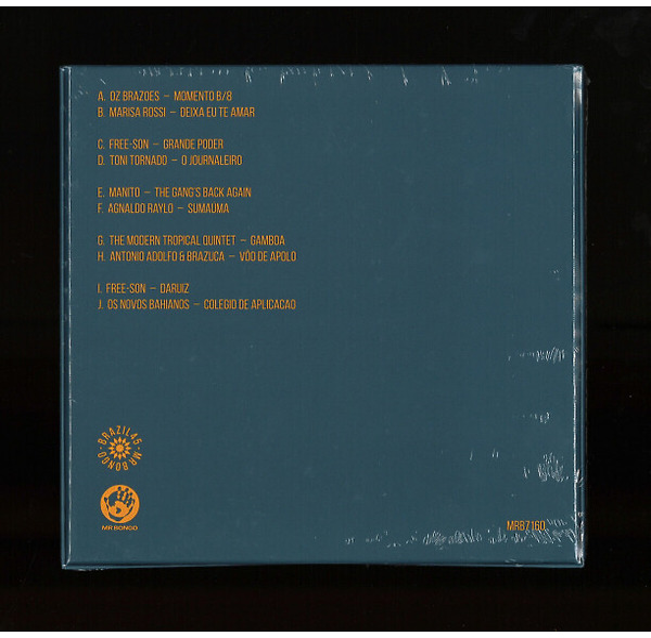 "Various Artists - Brazil 45 (Ltd. 5x7"" Boxset RSD) (Back)"