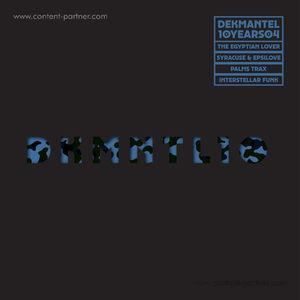 Various Artists - Dekmantel 10 Years 04