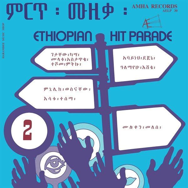 Various Artists - Ethiopian Hit Parade Vol.2 (180Gr Reissue)