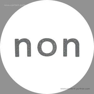 Various Artists - Five I