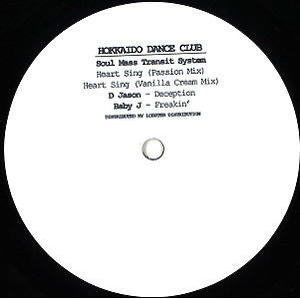 Various Artists - HDC006