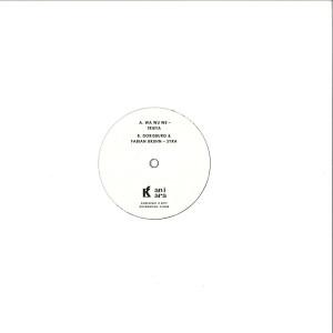 Various Artists - Kontra vs. Aniara (Back)