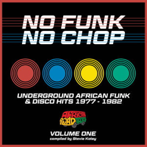 Various Artists - No Funk, No Chop Volume 1