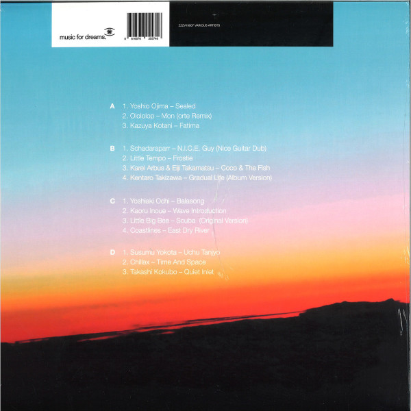 Various Artists - Oto No Wa - Selected Sounds of Japan (1988 - 2018) (Back)