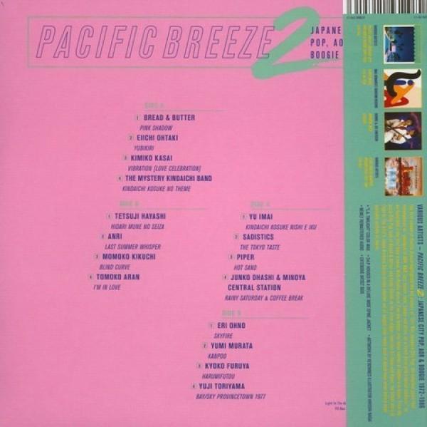 Various Artists - Pacific Breeze 2 (Violet Sky Vinyl 2LP) (Back)