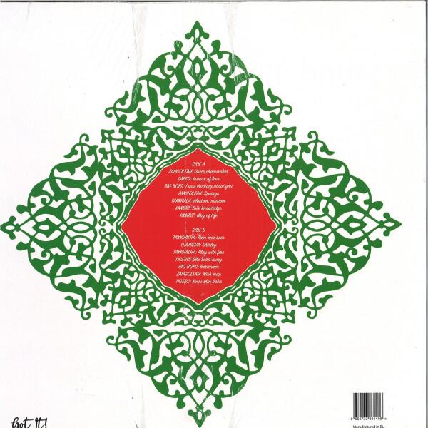 Various Artists - Persian Underground (Lp, 180g) (Back)