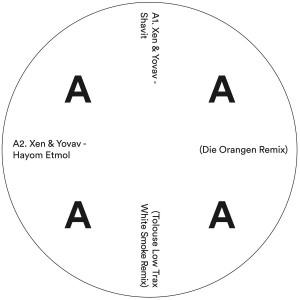 Various Artists - Remix Pack 1
