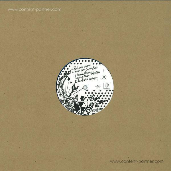 Various Artists - Secret Weapons Part 3 (Vinyl Only) (Back)