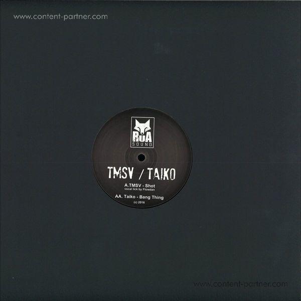 Various Artists - Shot / Bang Thing (Back)