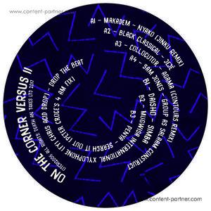 Various Artists - Versus