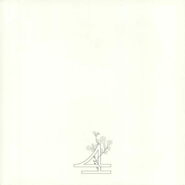 Various Artists - War Child 4