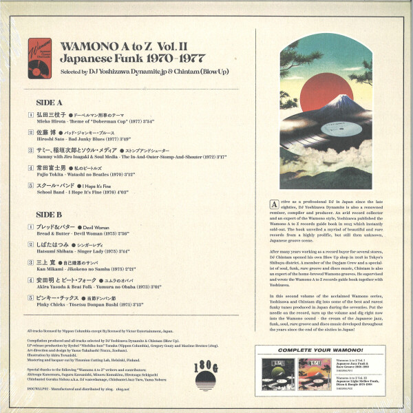 Various (Slctd by DJ Yoshizawa Dynamite & Chintam) - WAMONO A to Z Vol.2 (Back)