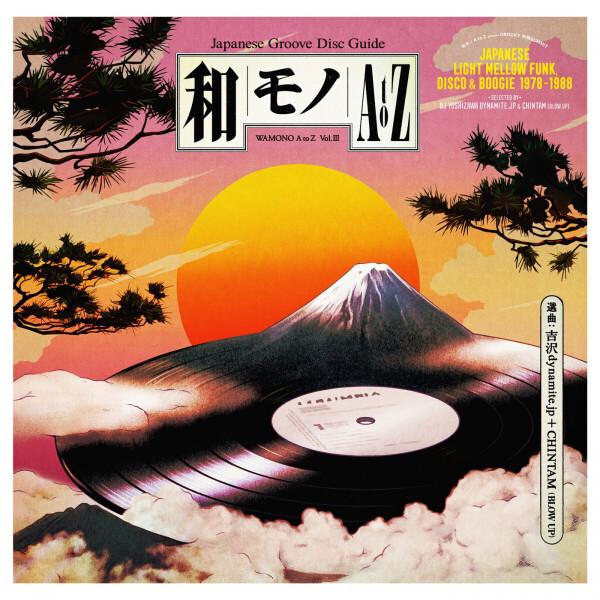 Various (Slctd by DJ Yoshizawa Dynamite & Chintam) - WAMONO A to Z Vol.3