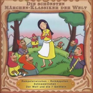 """Various - Grimms M""""rchen 1 (200 Jahre Grimms Kinde"""