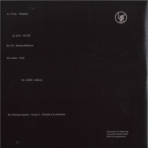 Various - Movements (Back)