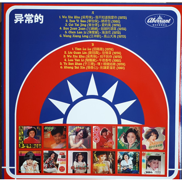 Various - Taiwan Disco - Disco Divas, Funky Queens And Glam (Back)