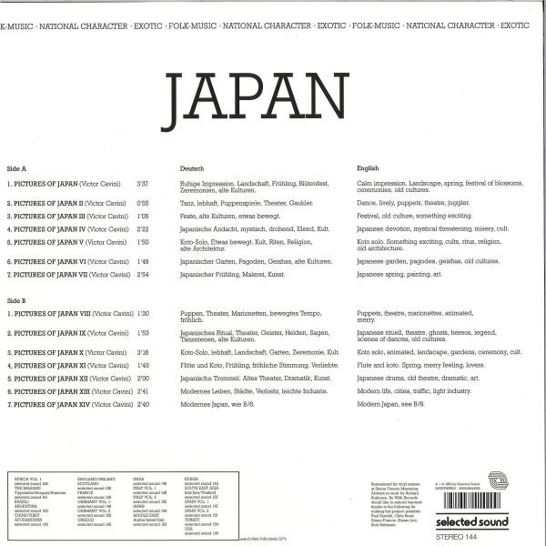 Victor Cavini - Japan (LP) (Back)