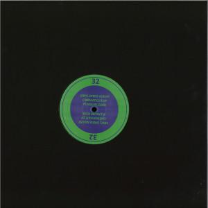 Vinyl Speed Adjust - Cinèmatique EP (Back)