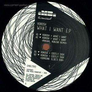 Vorosh - What I Want Ep