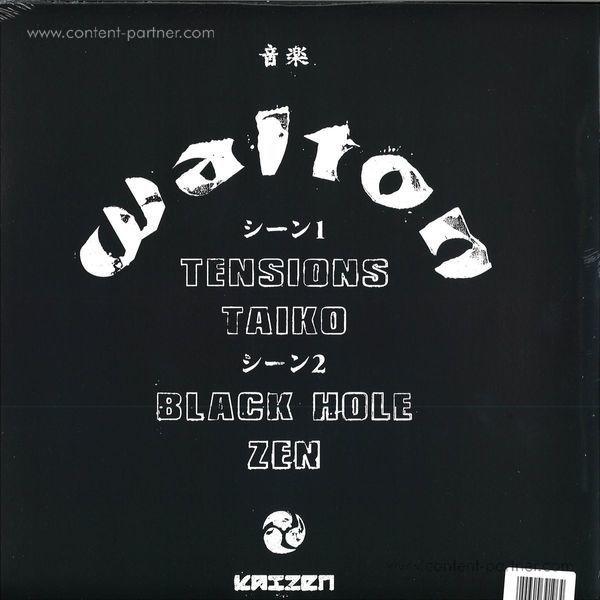 Walton - Taiko (Back)