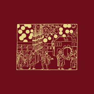Wanderwelle & Bandhagens Musikförening - Victory Over The Sun
