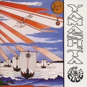 Yamashta,Stomu & Come To The Edge - Floating Music (Remastert)
