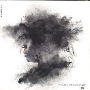 Yoshinori Hayashi - Uncountable Set