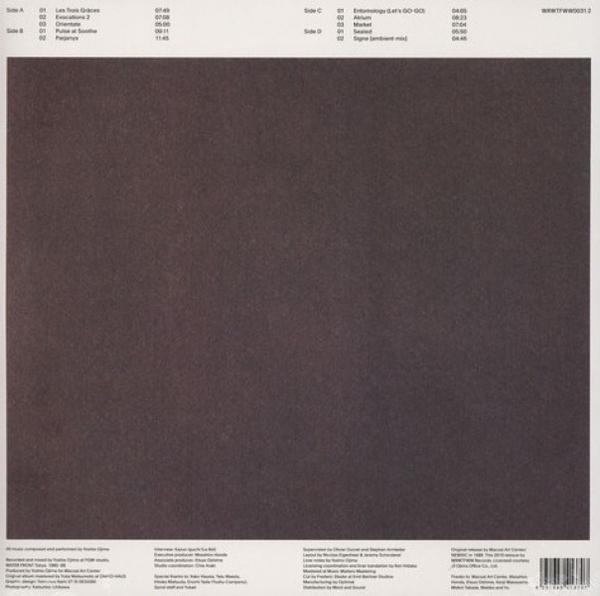 Yoshio Ojima - Une Collection Des Chainons II (Ltd. 2LP Reissue) (Back)