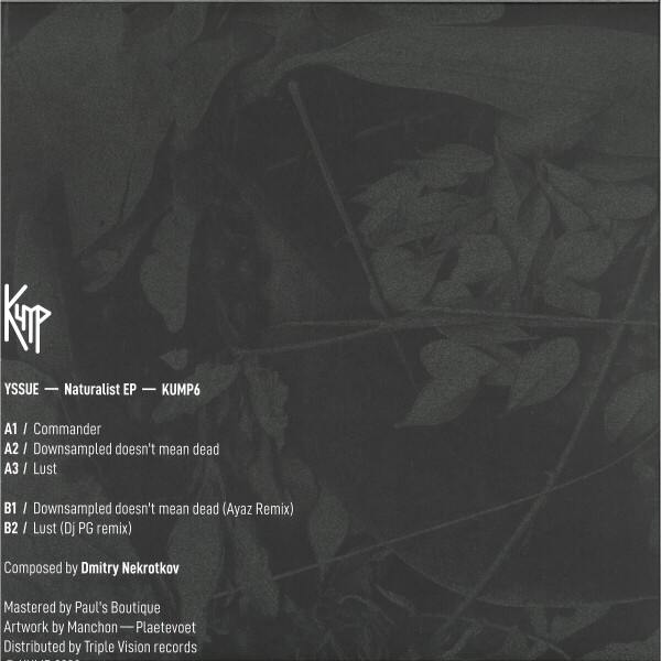 Yssue - Naturalist EP [printed sleeve / incl. dl code] (Back)