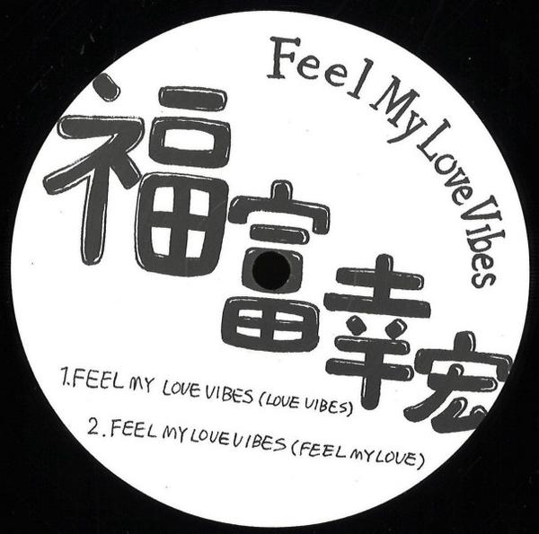 Yukihiro Fukutomi - Feel My Love Vibes