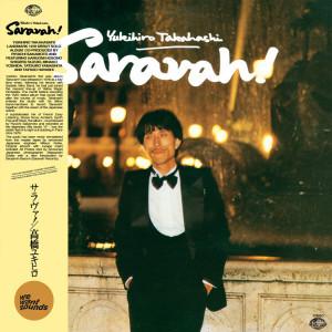 Yukihiro Takahashi - Saravah! (LP)