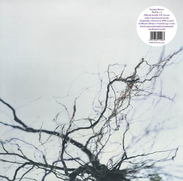 Yutaka Hirose - Nova + 4 (Deluxe 2LP, Gatefold)