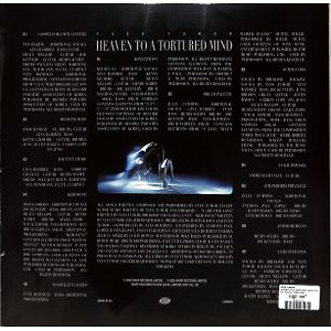 Yves Tumor - Heaven To A Tortured Mind (Black LP+MP3 Gatefold) (Back)