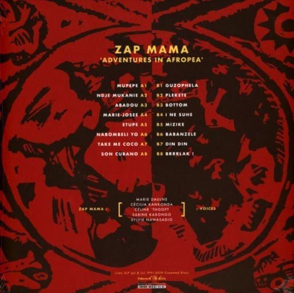Zap Mama - Zap Mama (LP) (Back)