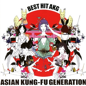 asian kung-fu generation - best hit akg