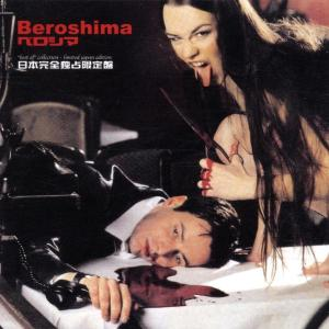 beroshima - best of collection/limited jap