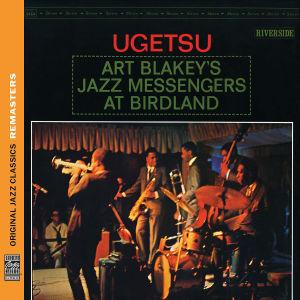 blakey,art & the jazz messengers - ugetsu (ojc remasters)
