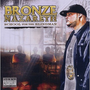 bronze nazareth - school for the blindman