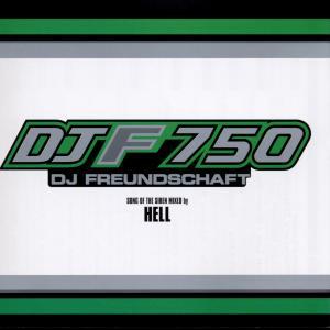 dj hell - djf 750