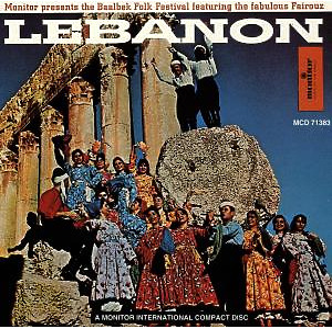 fairuz - lebanon: the baalbek folk festival