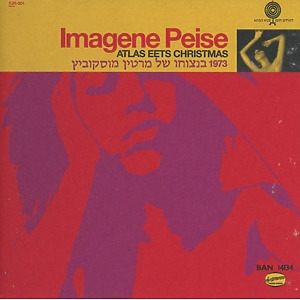 flaming lips,the - imagene peise-atlas eets christmas