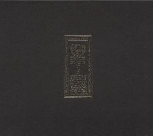 flying lotus - cosmogramma (ltd.ed.) (Back)